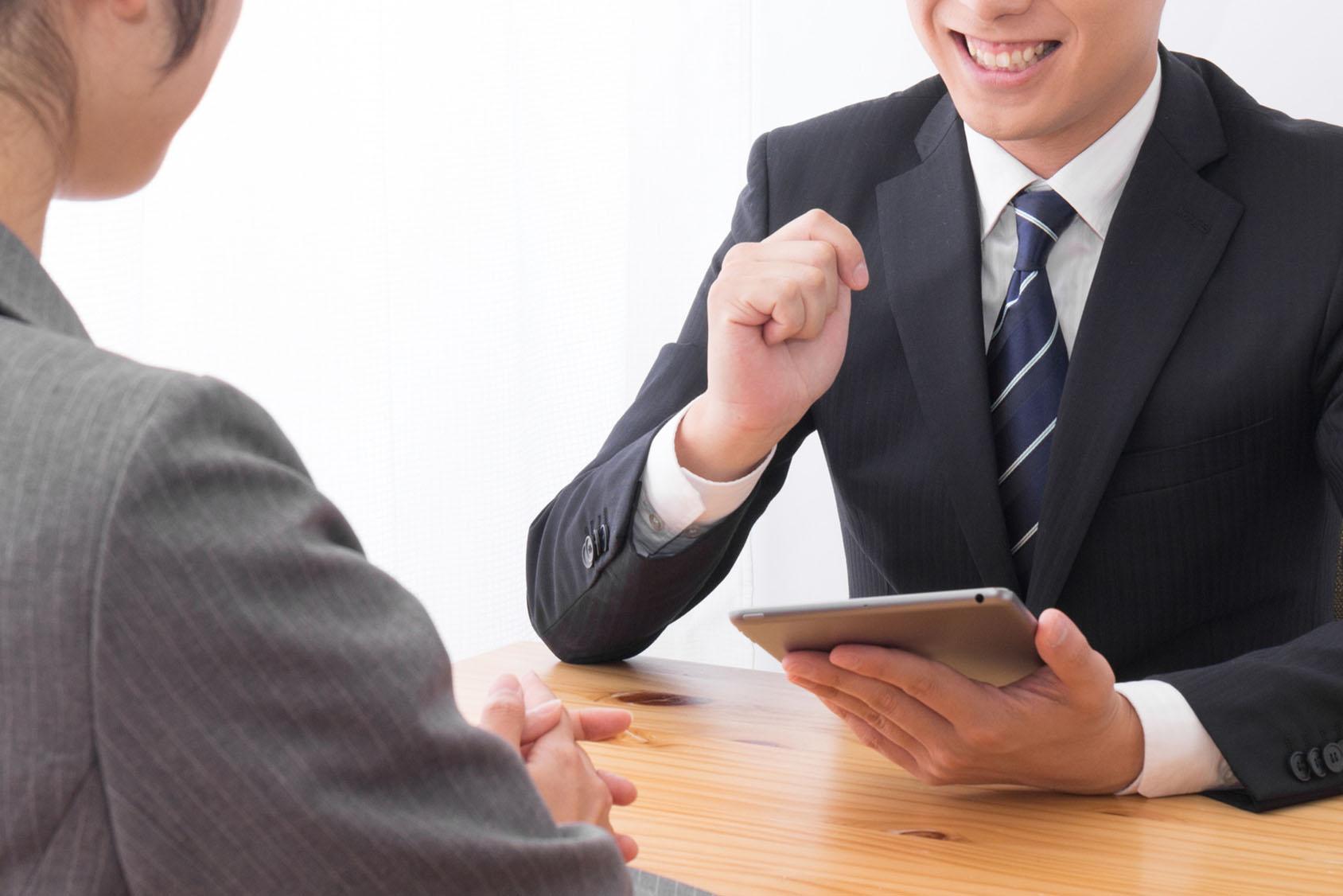 セールスコミュニケーション強化研修