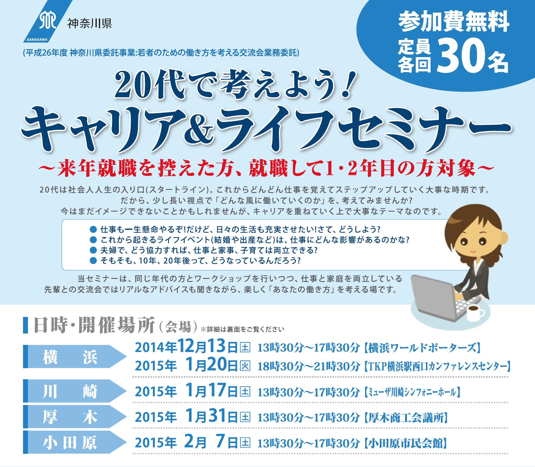スクリーンショット 2015-02-02 19.53.26